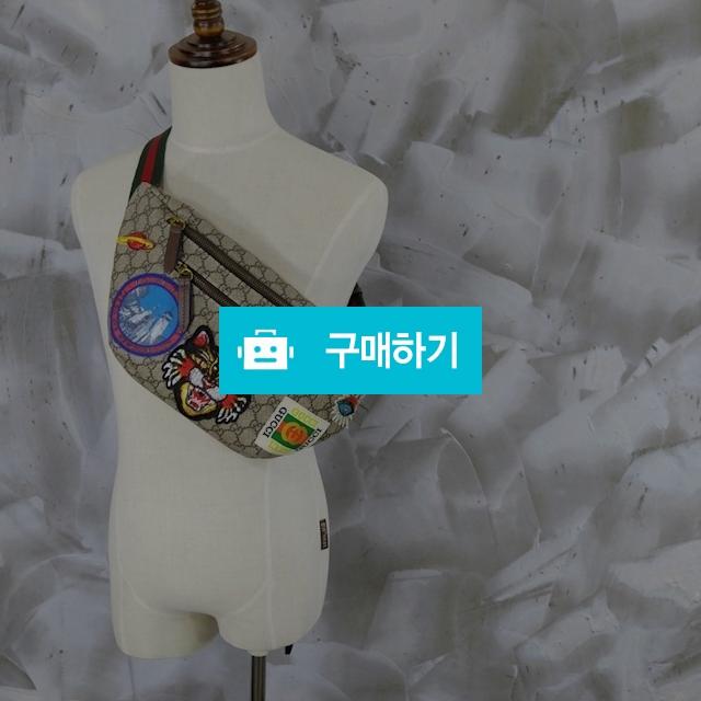 구찌 쿠리에 belt 힙색  / 럭소님의 스토어 / 디비디비 / 구매하기 / 특가할인