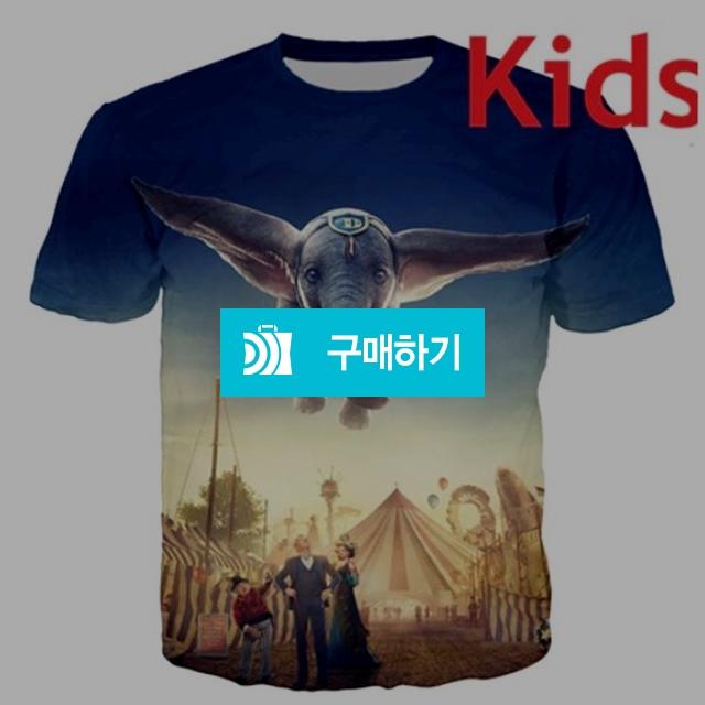 딤보 리얼 무비 3d 티셔츠 / Oktofas님의 스토어 / 디비디비 / 구매하기 / 특가할인