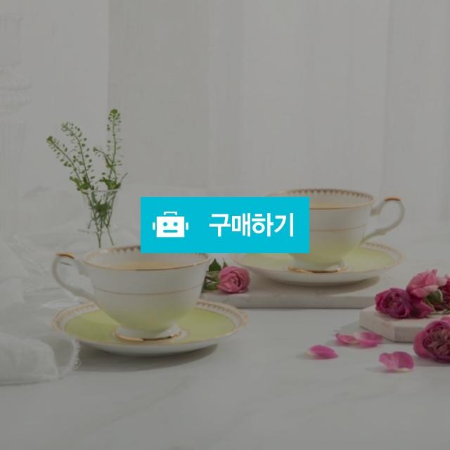 한국도자기 커피 잔 세트 로얄 애플그린 2인조 2(4)P / 구경몰님의 스토어 / 디비디비 / 구매하기 / 특가할인