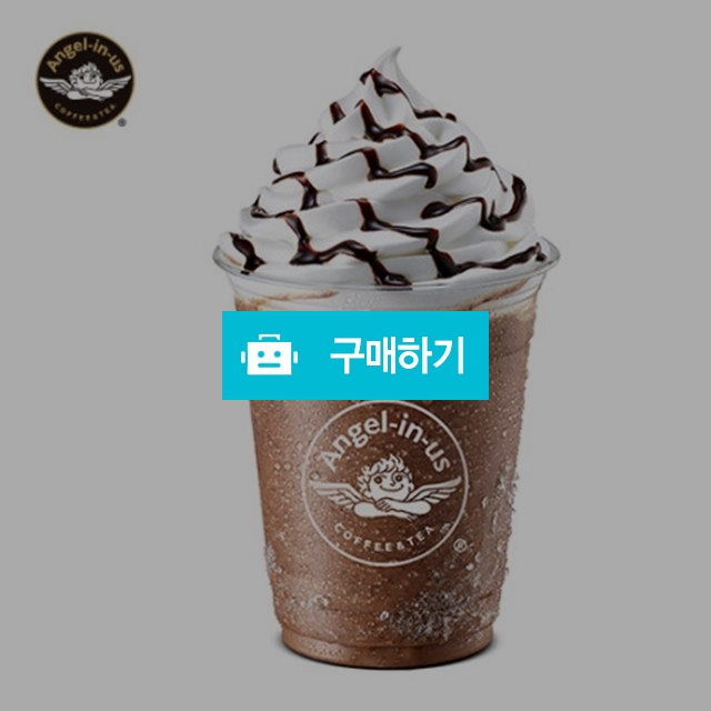 [즉시발송] 엔제리너스 커피 자바초코렛 칩 스노우 (R) 기프티콘 기프티쇼 / 올콘 / 디비디비 / 구매하기 / 특가할인