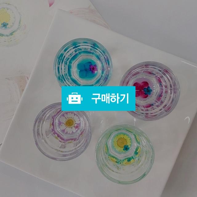 [달콤잡화점] 플라워 압화 꽃 소주잔 4개 세트  / 달콤잡화점 / 디비디비 / 구매하기 / 특가할인
