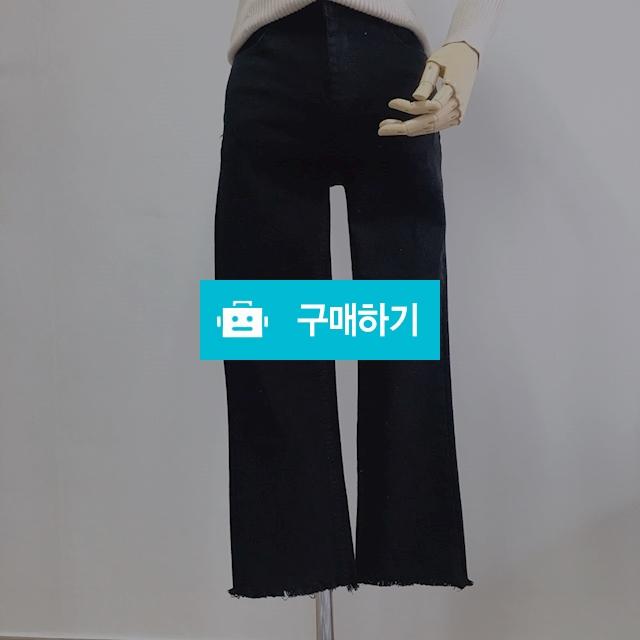 커팅 슬림핏 일자 팬츠 / 8381pj님의 스토어 / 디비디비 / 구매하기 / 특가할인
