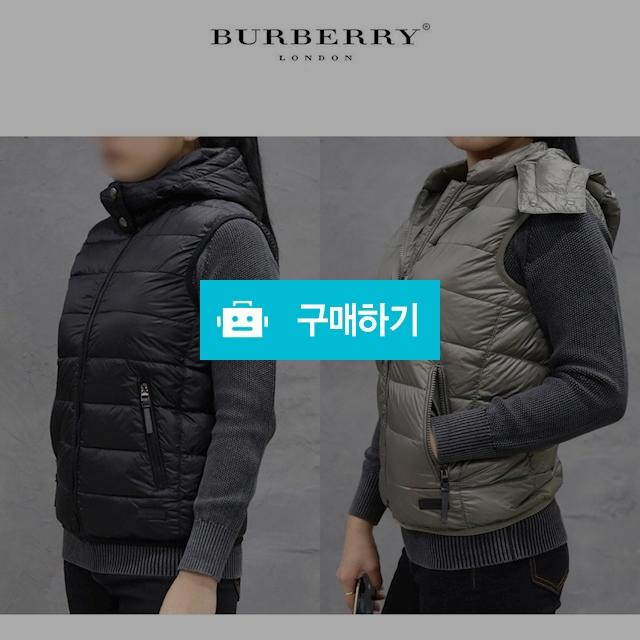 [Burberry] 버버리 18FW 오리털 여성 조끼 / 럭소님의 스토어 / 디비디비 / 구매하기 / 특가할인
