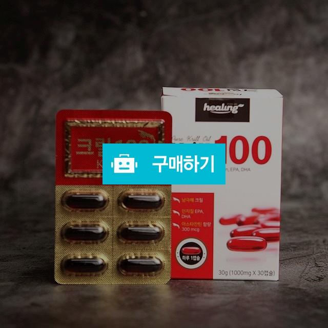힐링 크릴오일 100 (30캡슐) / 삼촌밥상 / 디비디비 / 구매하기 / 특가할인