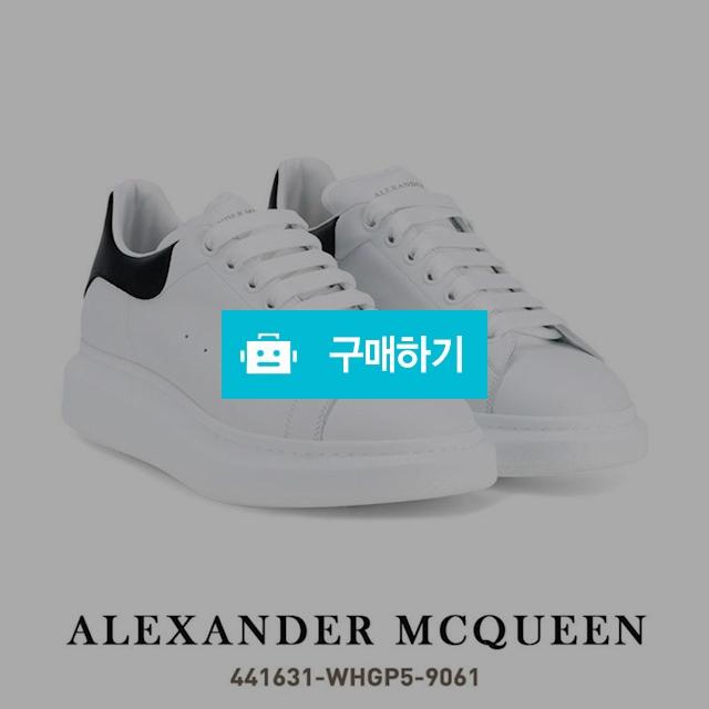 알렉산더맥퀸 오버숄 스니커즈 / 럭소님의 스토어 / 디비디비 / 구매하기 / 특가할인