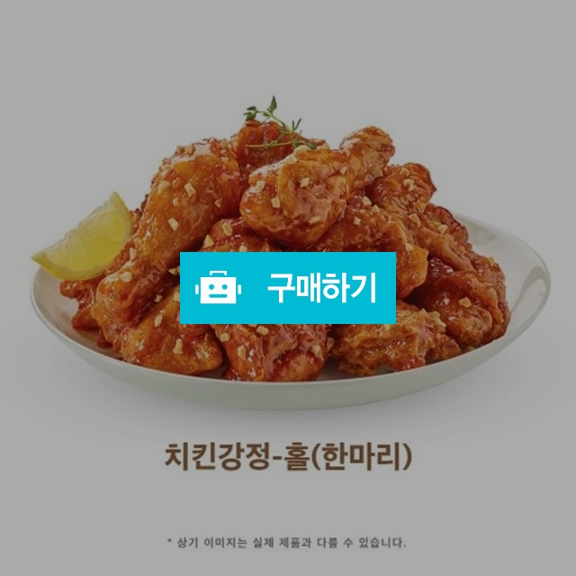 즉시발송 맘스터치 치킨강정-홀(한마리) 기프티쇼, 16,000원 ...